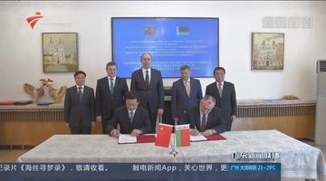 三家广东企业签约进入中白(广东)光电科技产业园