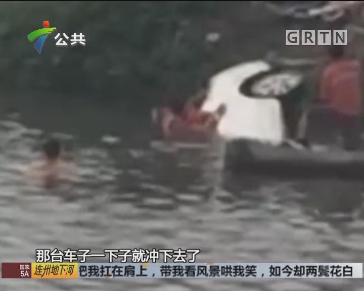 佛山顺德:小车坠入鱼塘 警民合力营救