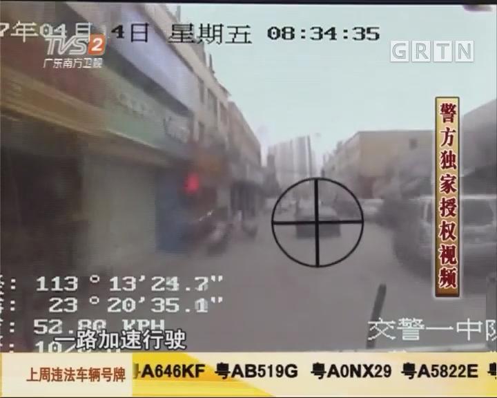 交通直击:狙击套牌车
