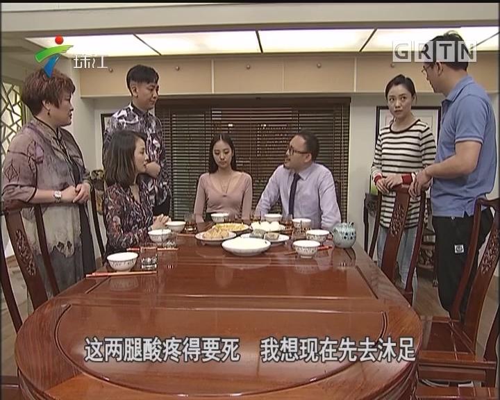"""20170506《外来媳妇本地郎》真是""""劳动""""节(下)"""