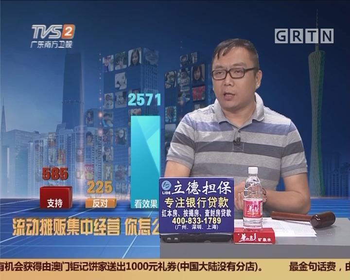 20170518互动集锦