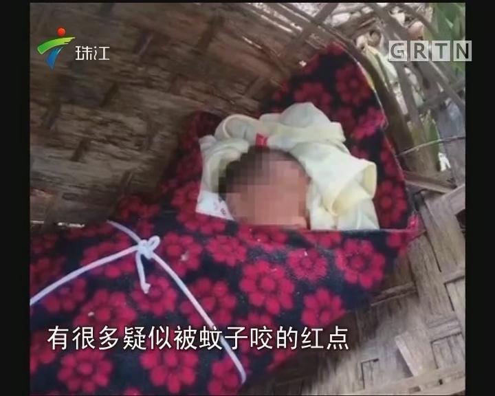 中山:可怜!出生一周婴儿被丢弃树下