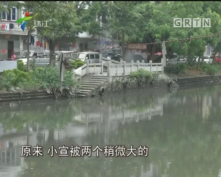 天气转热 又见儿童溺亡事故