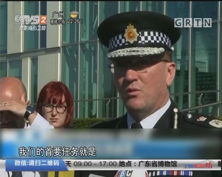 曼彻斯特爆炸袭击:警方确认嫌疑人 相关细节披露