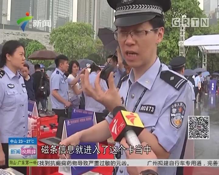 广东:打击金融犯罪宣传日 河源:摧毁特大非法传销团伙