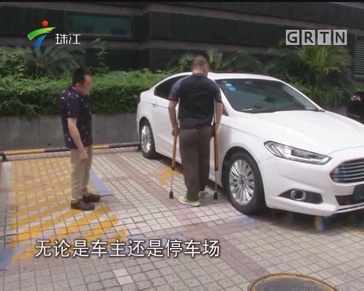 深圳:无障碍停车位常被占 下月起罚500元