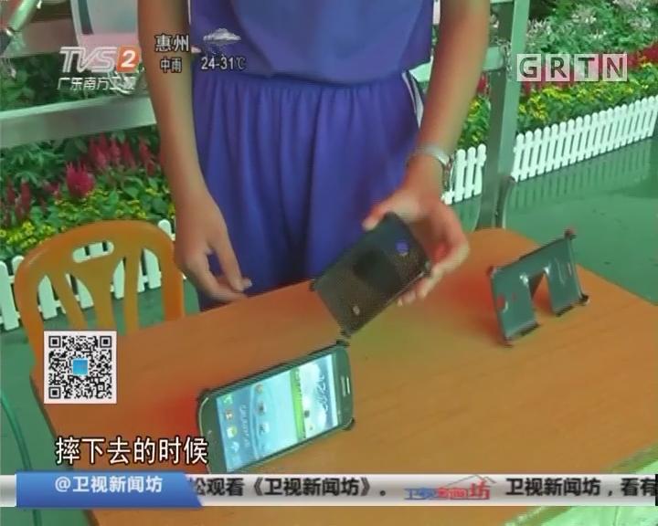 广州:小学生创新发明 解决生活小难题