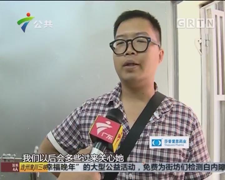 """端午策划:莎普爱思探望""""焕新家""""老人"""