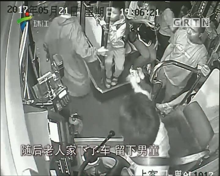 增城:男童晚上独坐车 司机一路护平安