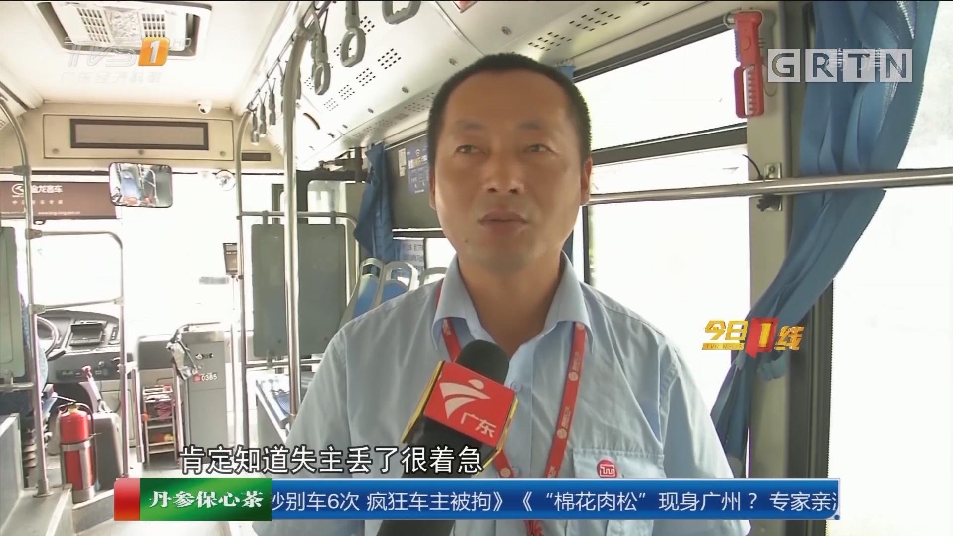 深圳龙岗:失主遗落手提袋 民警狂追公交车
