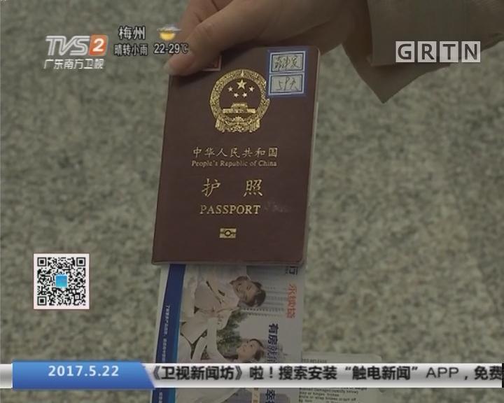 民航新规:国内航班将不能用护照直接乘机