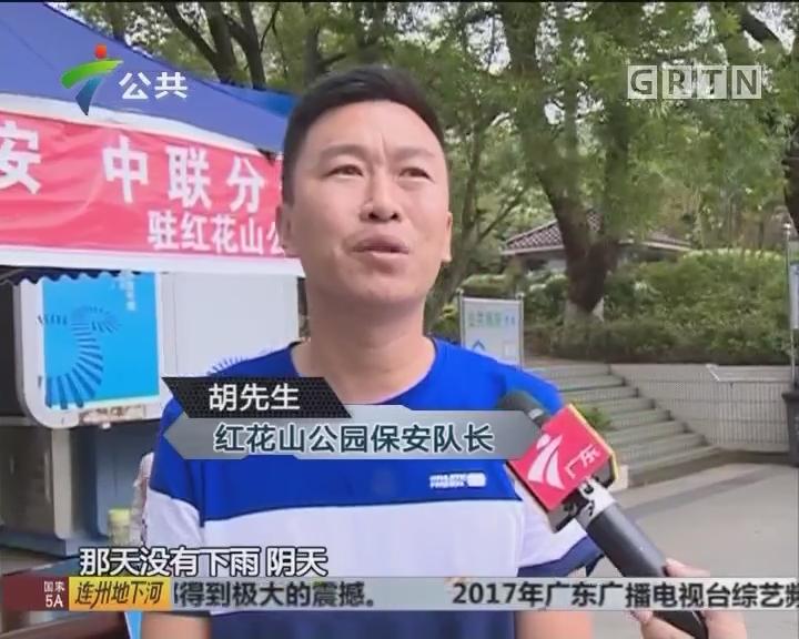 深圳:雨中散步被雷击 女子奇迹生还
