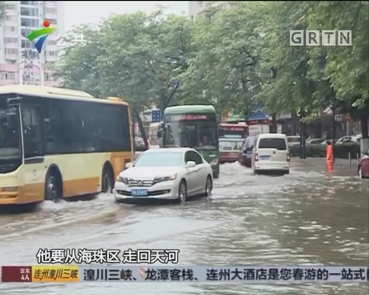 暴雨来袭 市内多处道路大塞车