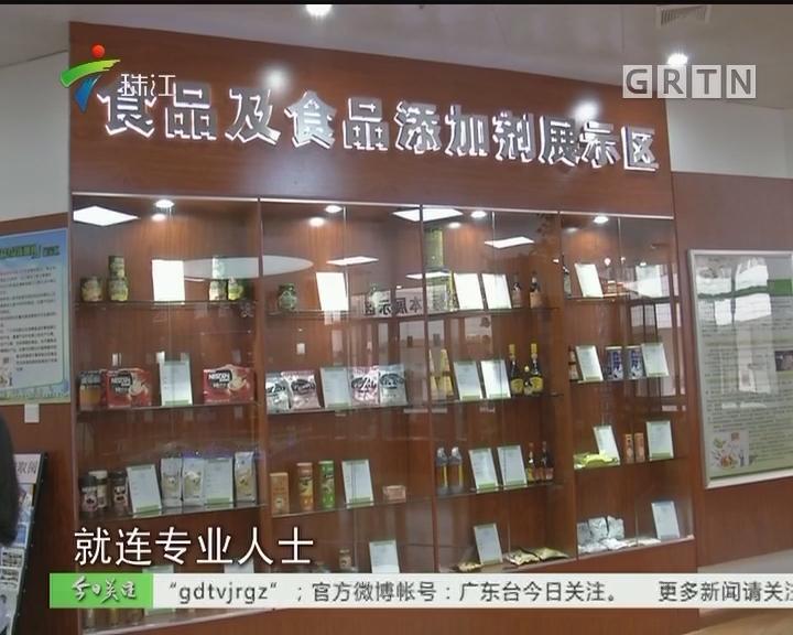 """广州4.6万间餐饮企业实现""""明厨亮灶"""""""