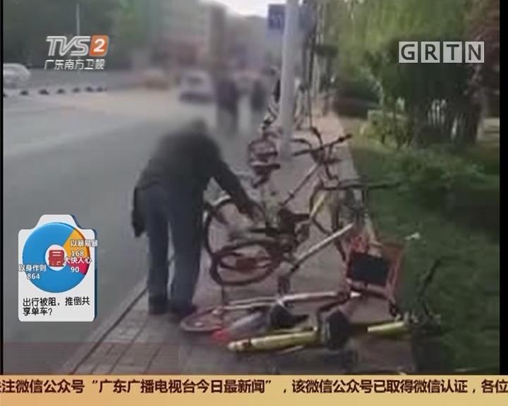 今日最争议:出行被阻,推倒共享单车?