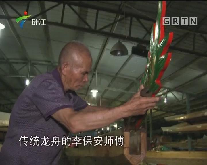 传统千年手工龙舟 现代传承再现光华