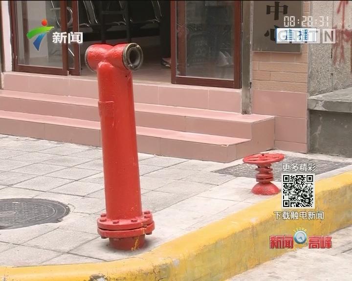 广州:年内所有社区建成微型消防站