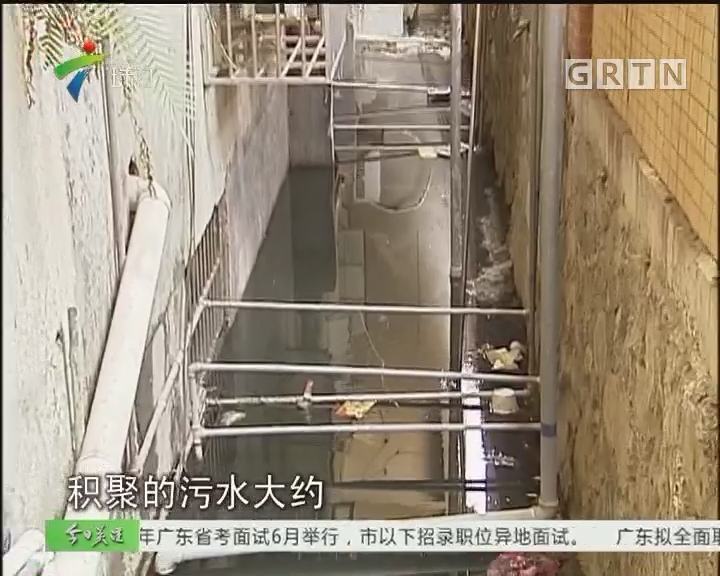 清远:佛冈县 近三年居民楼宇后地台长期积水
