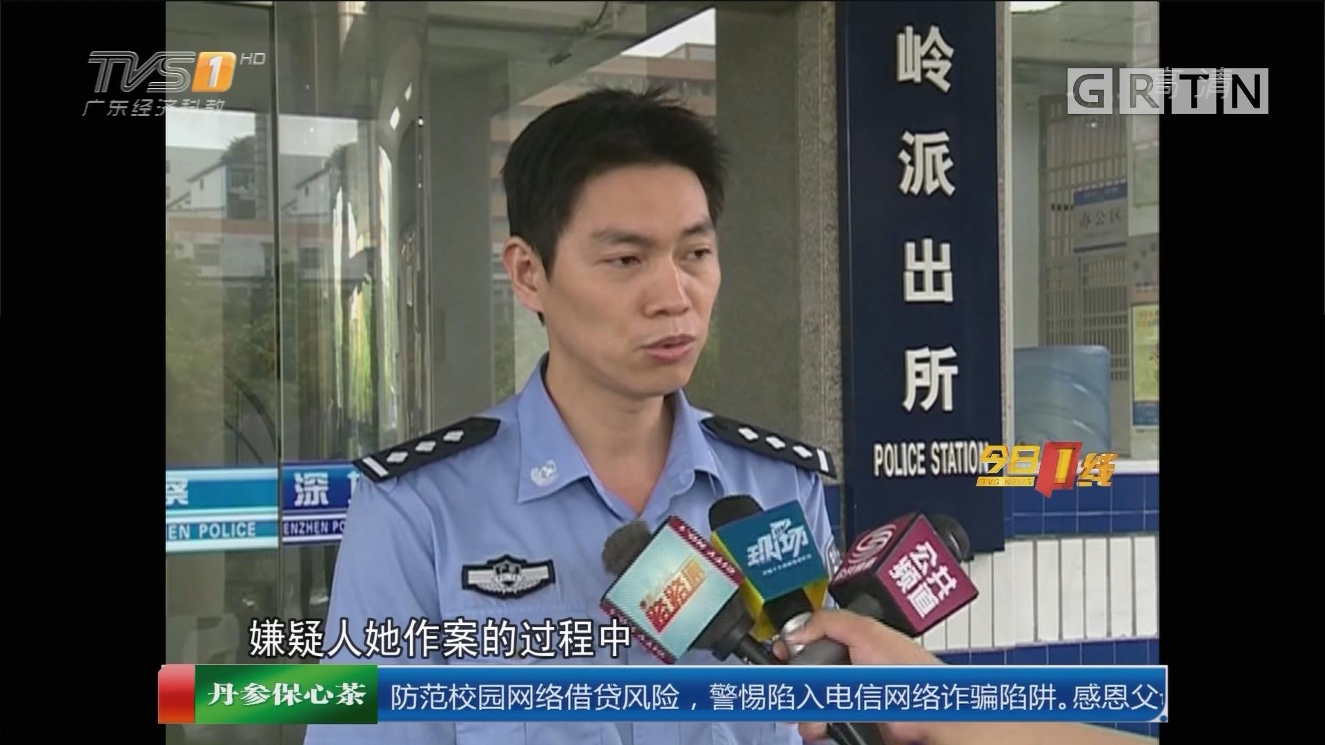 深圳:婴儿车财物接连被盗 女贼终落网