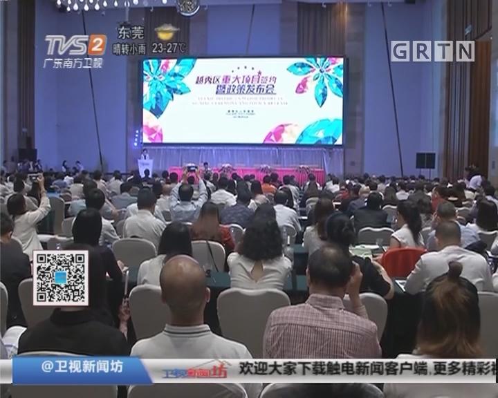 """广州越秀区:10亿元""""大礼包""""吸引八方人才"""