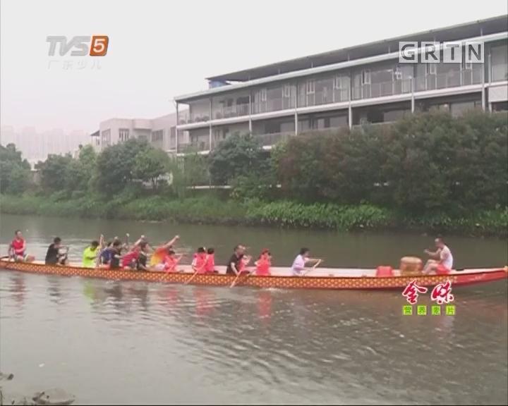 [2017-05-29]南方小记者:东风小学组织学生体验龙舟文化