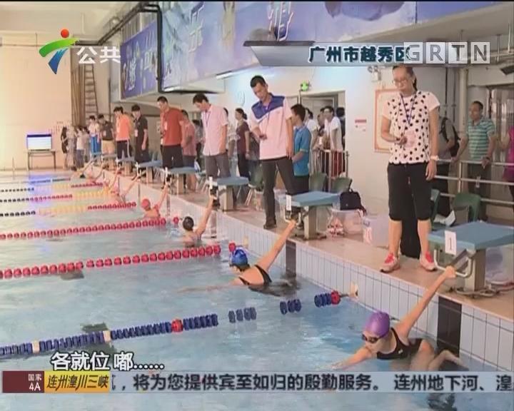 中考体育游泳开考 满分率不及长跑项目