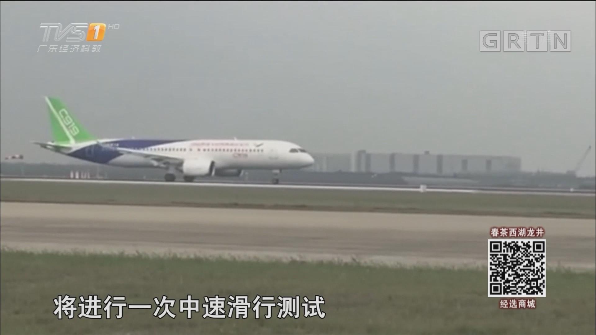 20170505《南方财经报道》国产大飞机今日首飞 万亿产业商机浮现