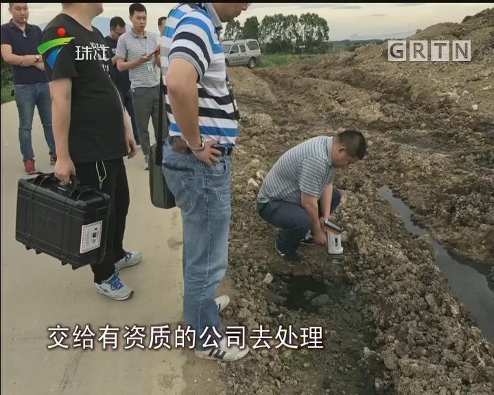博罗:近十亩农田被堆填 环保部门介入处理