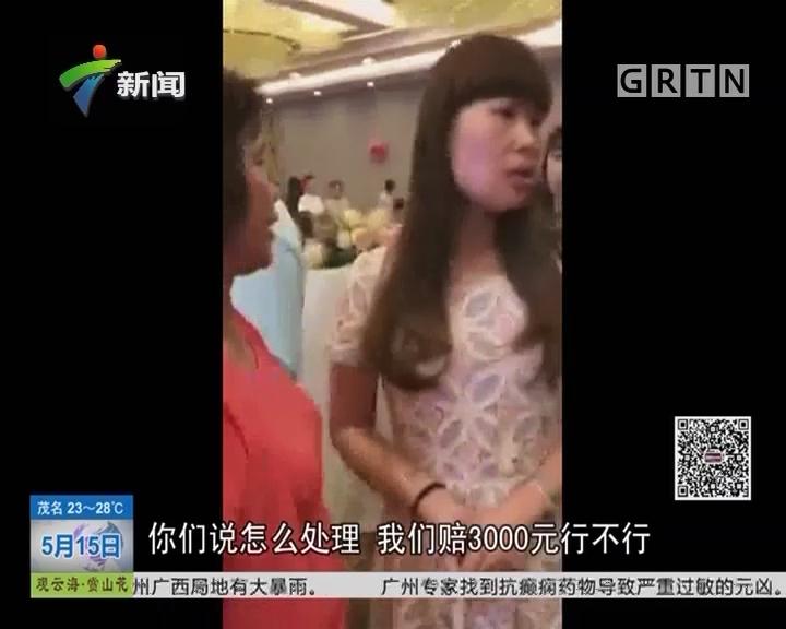 偷酒风波:广州酒家服务员被怒斥 用茶壶偷婚宴酒