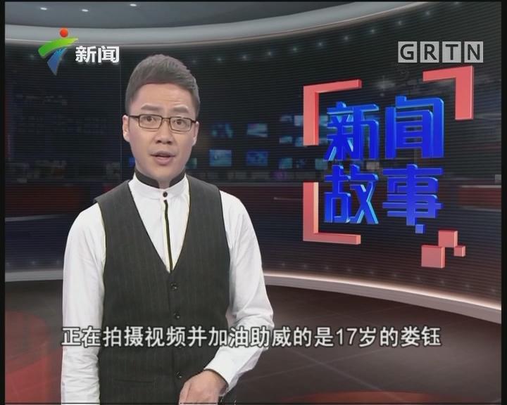 [2017-05-29]新闻故事:七个女孩的忏悔