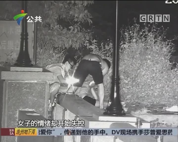 增城:两辅警及时出手 救起跳河女子