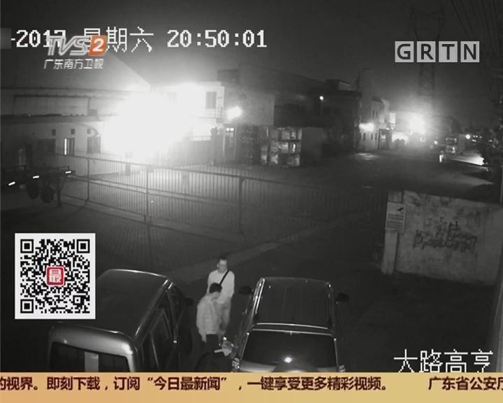 顺德:公安查扣非法加油车 消除安全隐患