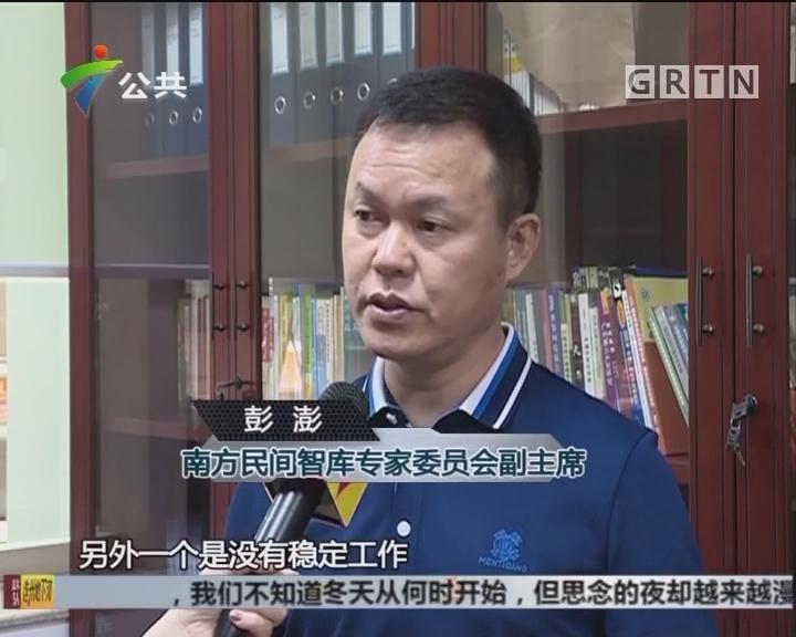 广州:个人自缴公积金 可用于购房还贷