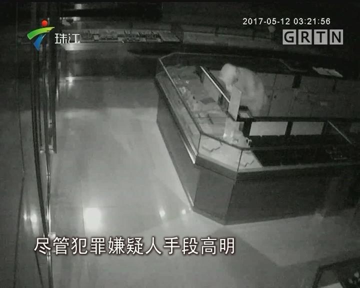肇庆:贼人模仿电影情节盗窃金铺 难逃法网
