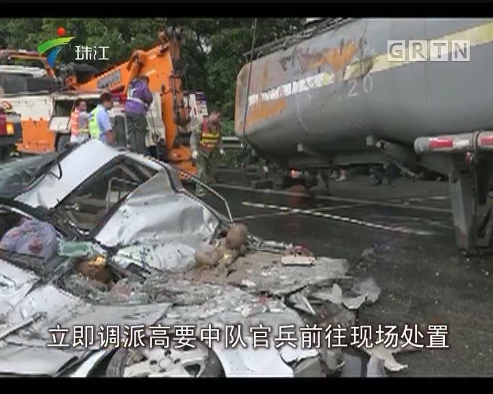 肇庆:硫酸槽罐车高速侧翻压小车 消防紧急处置