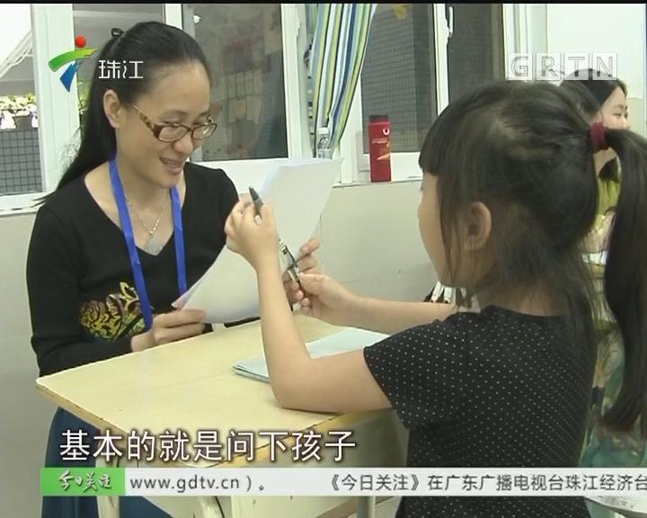 广州幼升小现场报名今天开始