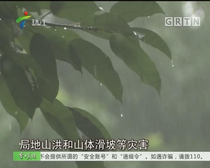 广州:龙舟水明日将至 水浸点要提防