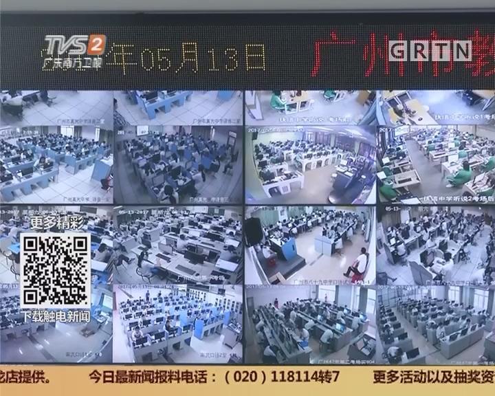 2017广州中考:英语听说考试今开考 九万余考生赴考