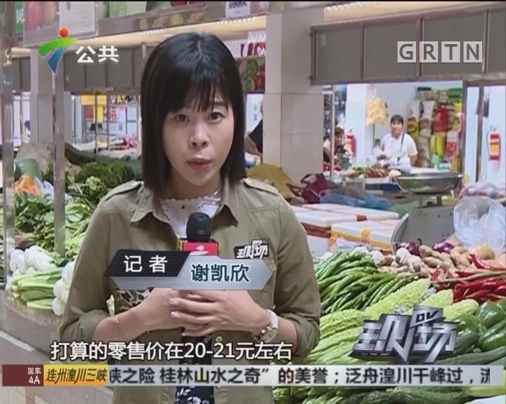 广州蒜头零售价格猛涨 创7年来最高
