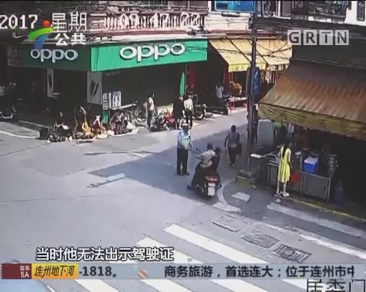 佛山:无牌驾车被查扣 司机竟两次妨碍执法