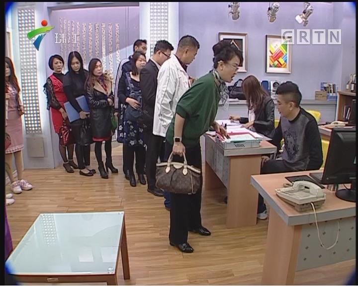 20170520《外来媳妇本地郎》搏命执笠(上)