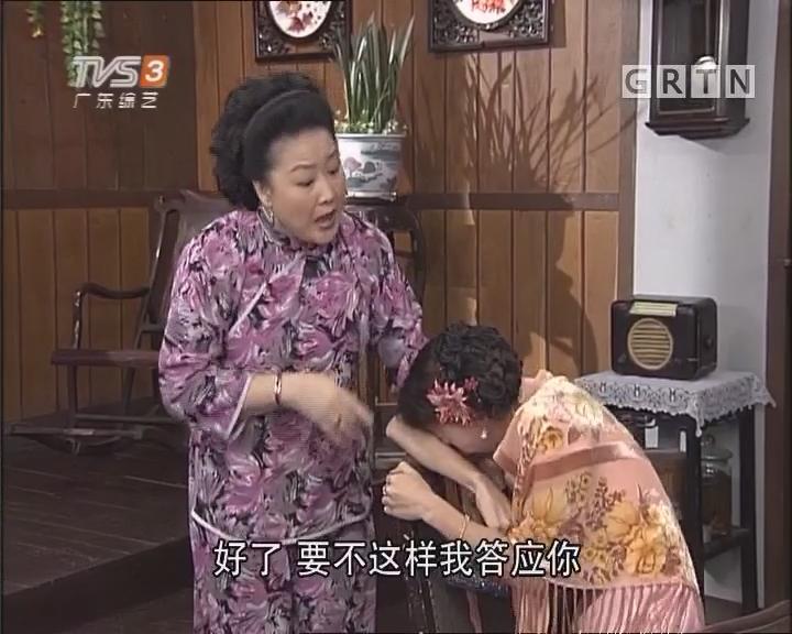 20170511《七十二家房客》刘家有后(下)