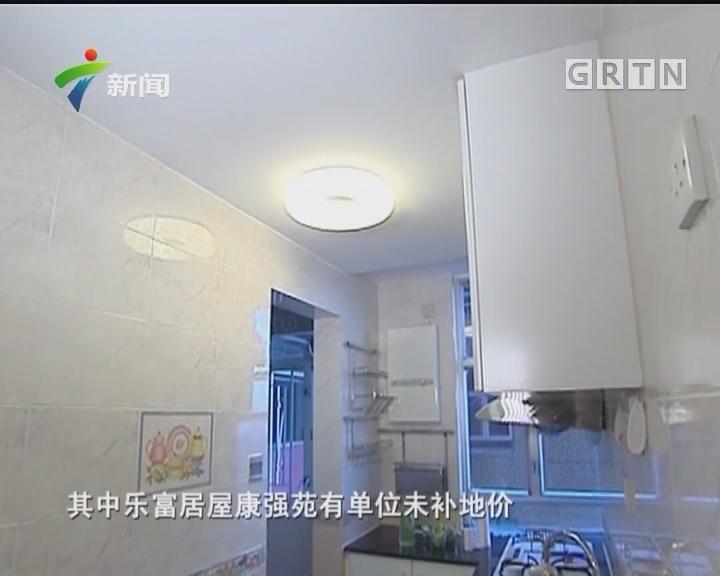 香港资助房屋需求增加
