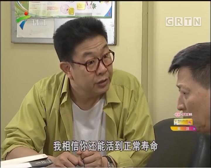 [2017-05-27]外来媳妇本地郎:说声防艾不容易(下)