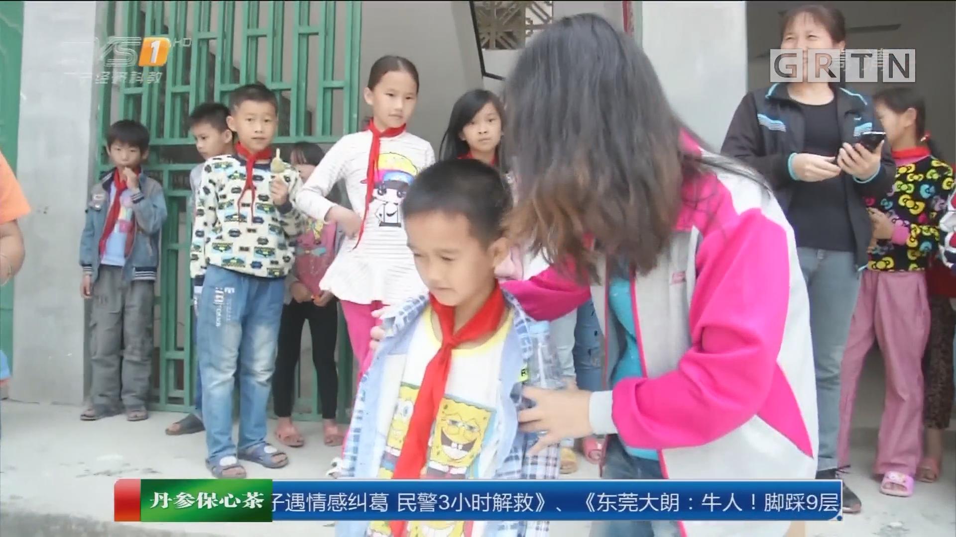 让爱回家:小候鸟回访计划 父母回广西老家 探望留守子女