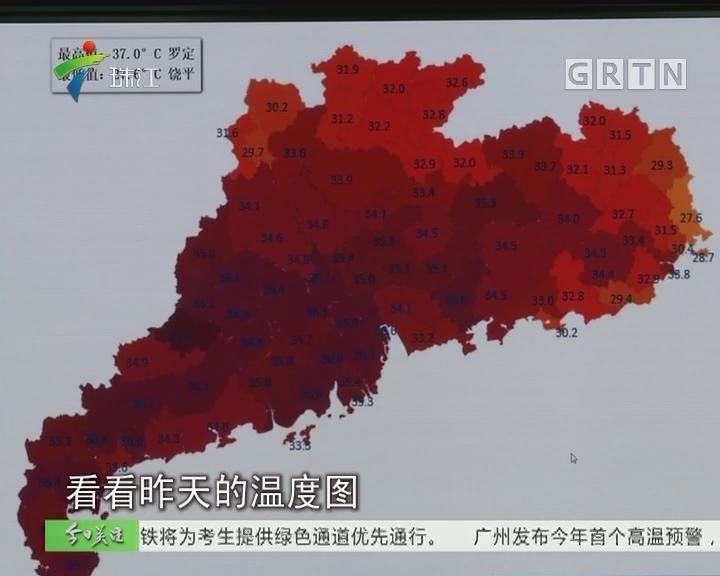 广东:未来三天仍高温 晴雨交替