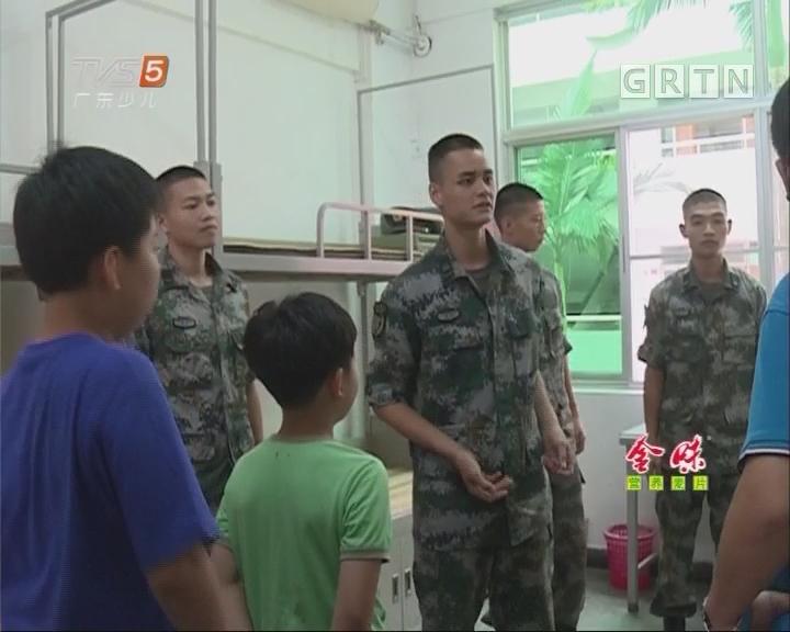 [2017-06-08]南方小记者:小记者进军营