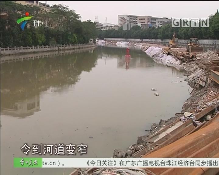 广州:暴雨过后涌水倒灌 民居水浸