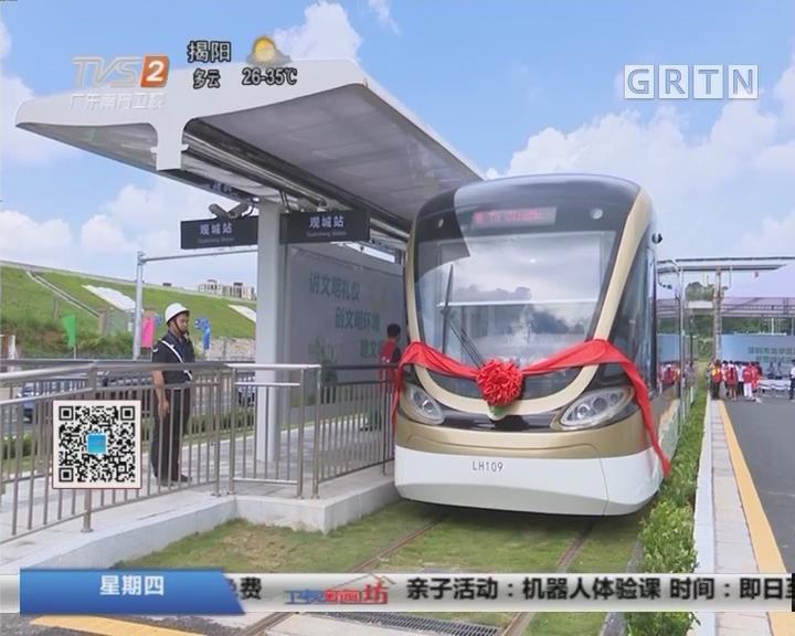 深圳:有轨电车今天正式试运行开通