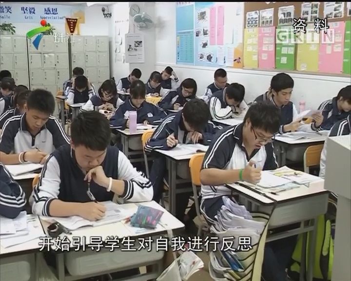 """2017广州中考作文不易跑题 立意显""""功力"""""""